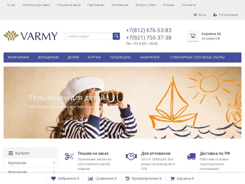 логотип telnyashechka.ru