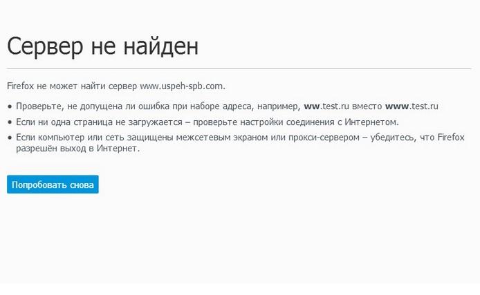 логотип teplovent-spb.ru