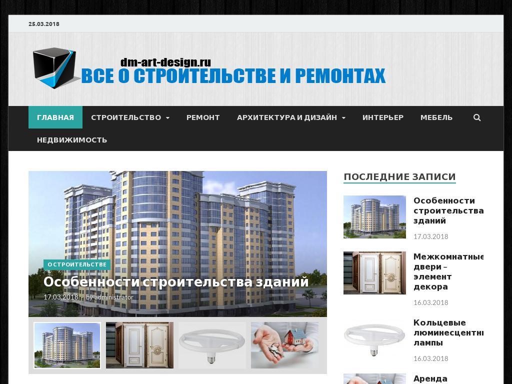 логотип time-media.ru