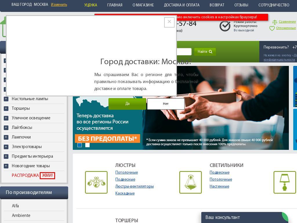 логотип tksvet.ru