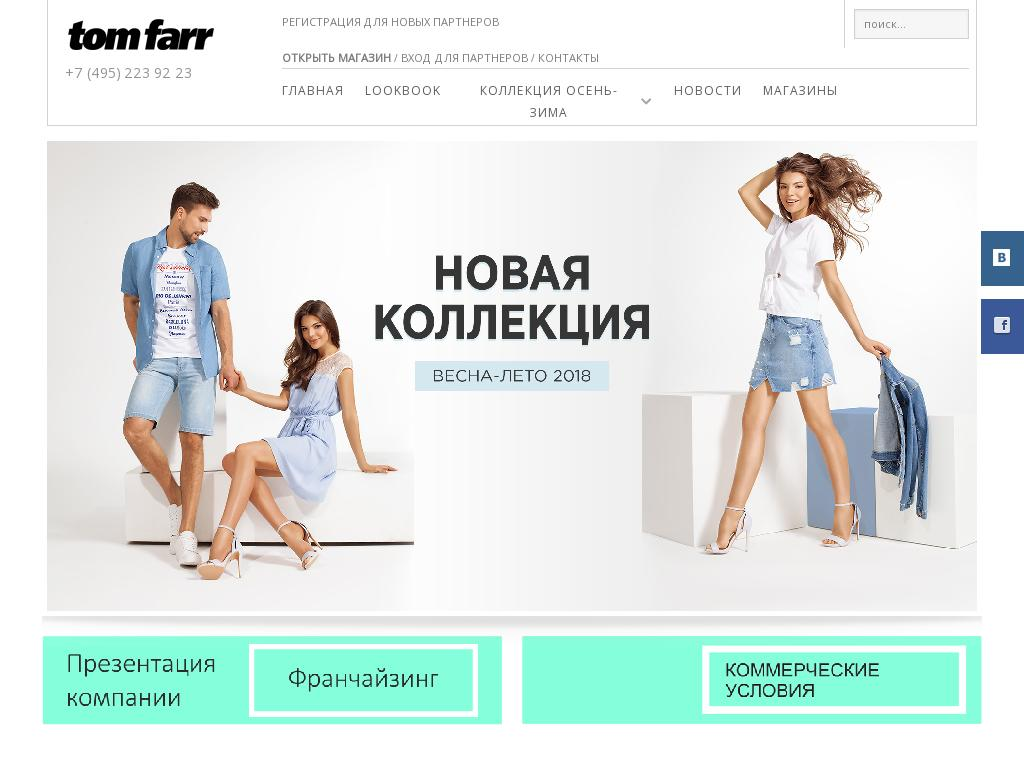 логотип tomfarr.com