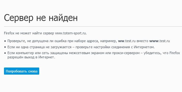 логотип totem-sport.ru