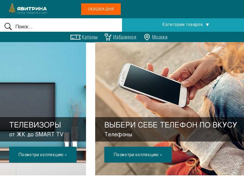 логотип tshok.ru
