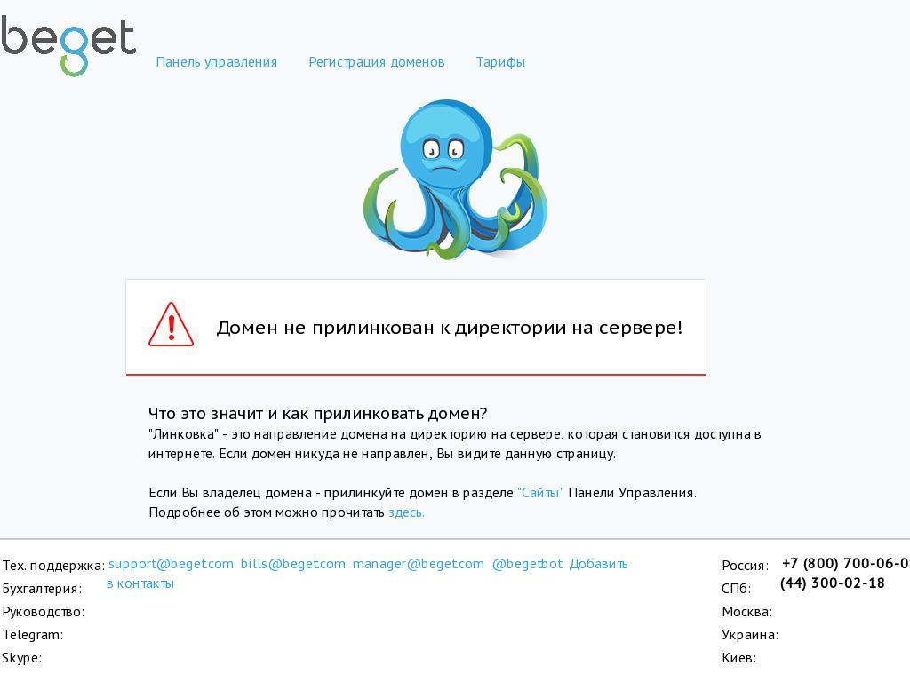 логотип tvmega.ru