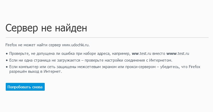логотип udochki.ru