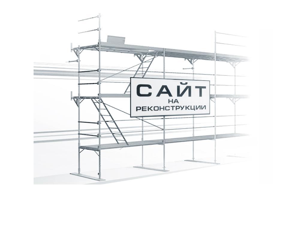 логотип vabakane.ru