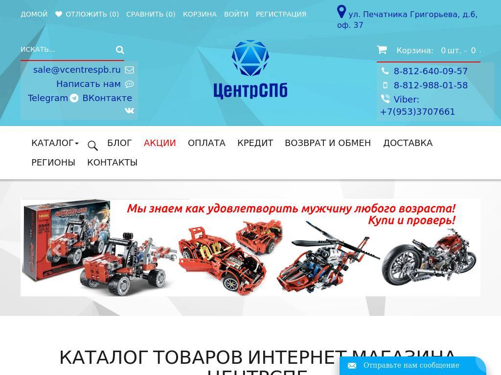 логотип vcentrespb.ru