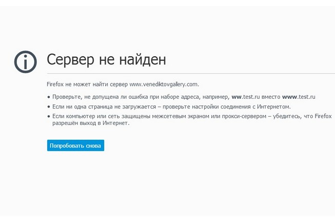 логотип veselinka-toys.ru