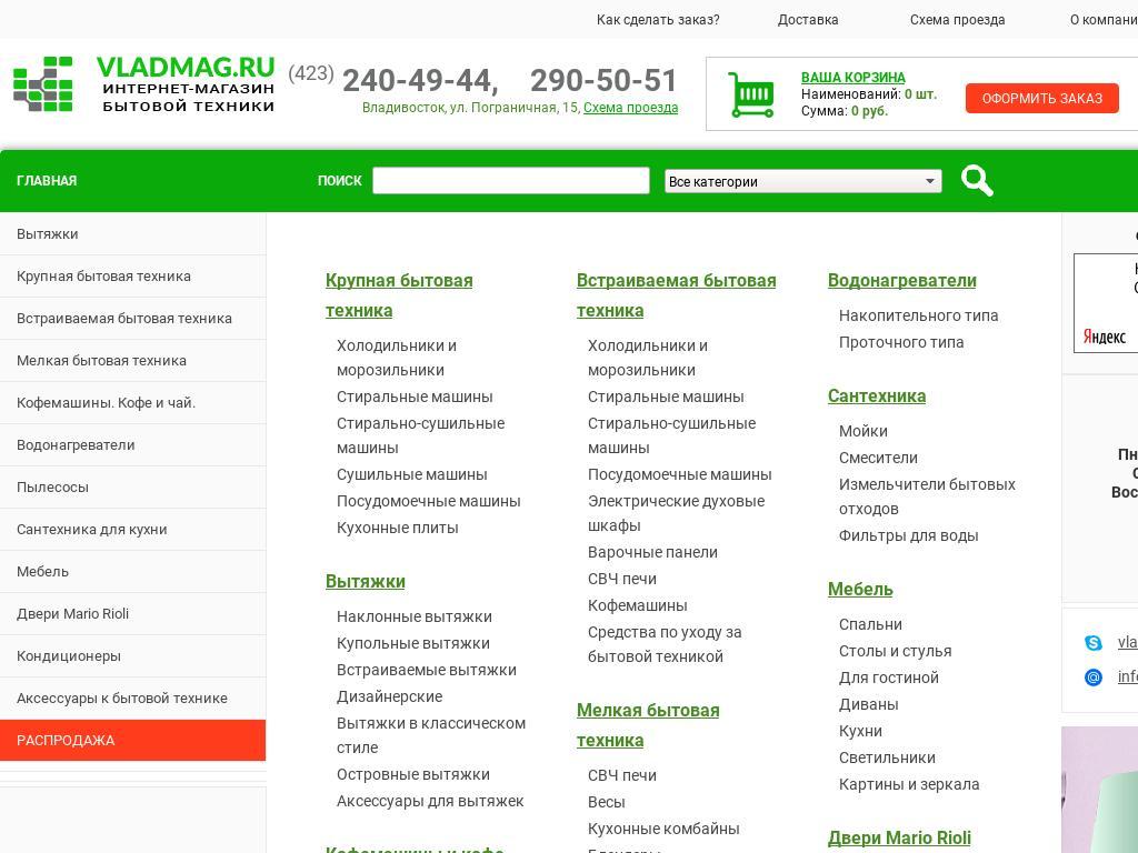 логотип vladmag.ru
