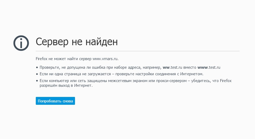 логотип vmars.ru