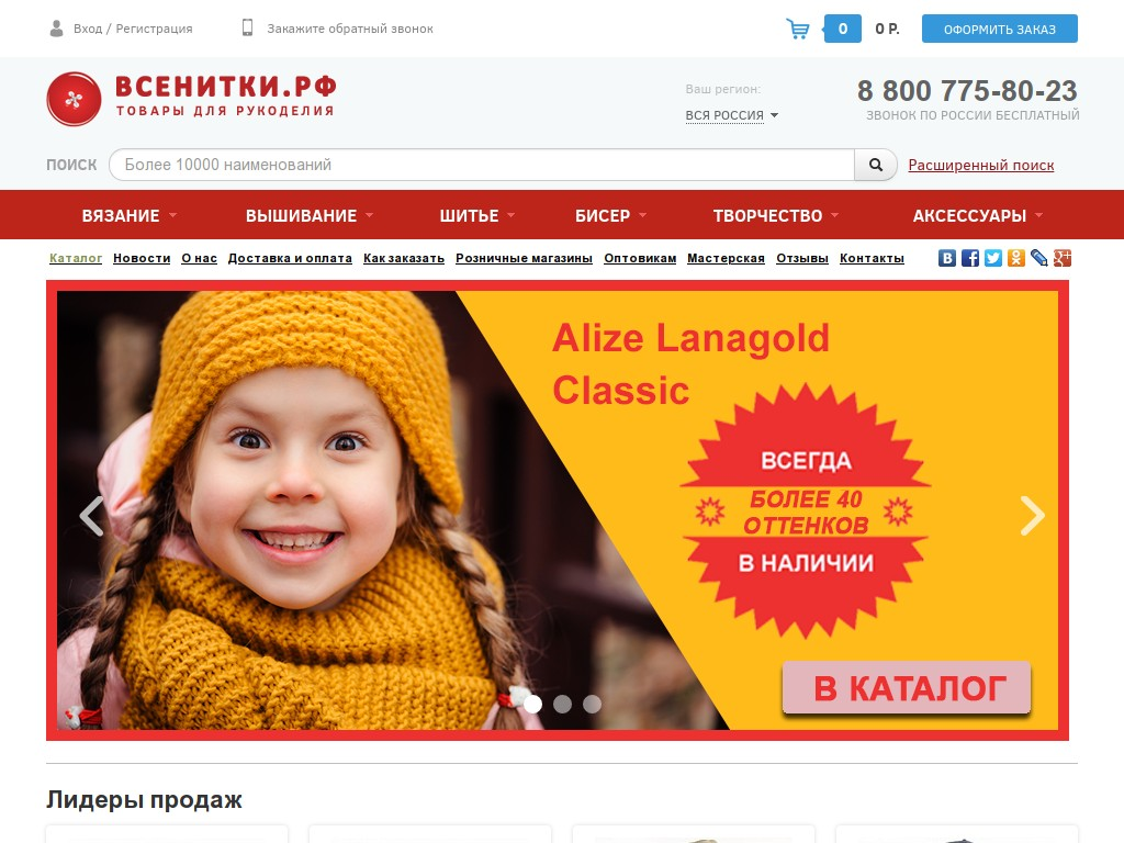 логотип vsenitki.com