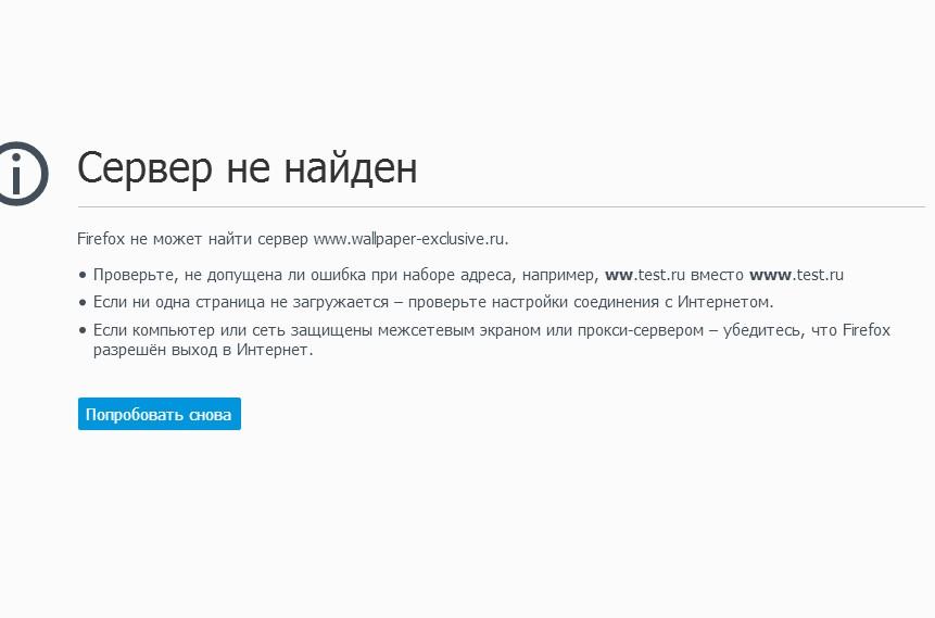 логотип webtextile.ru