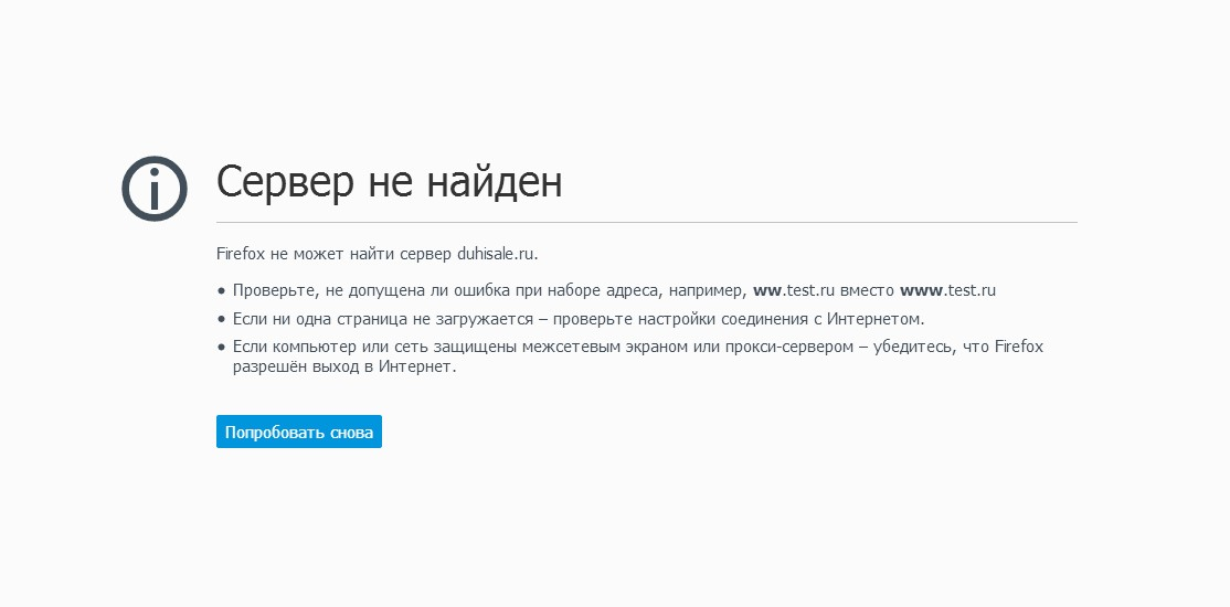 отзывы о wild-shopping.ru