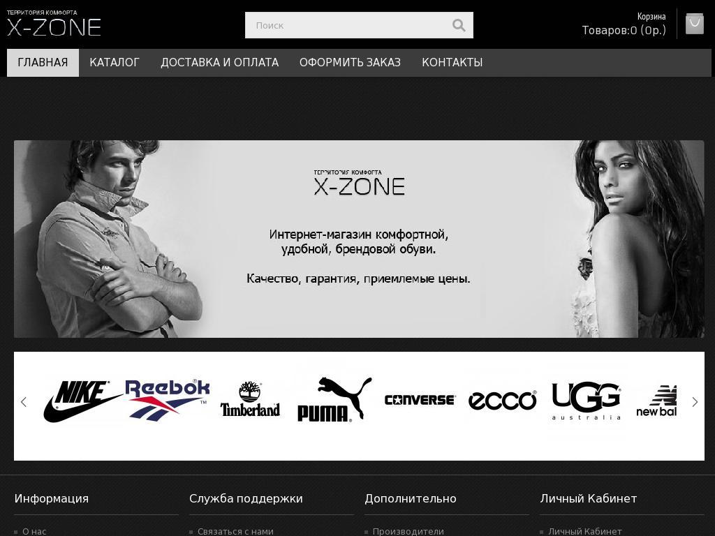 логотип xzonespb.ru