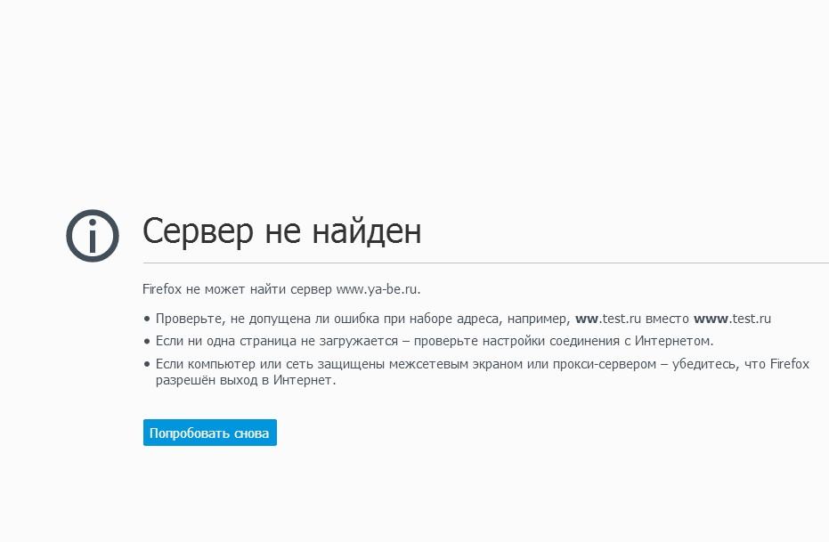 логотип ya-be.ru