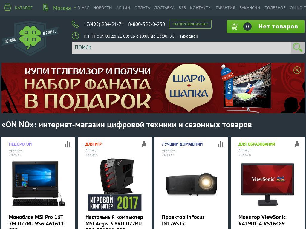 отзывы о yar.onno.ru