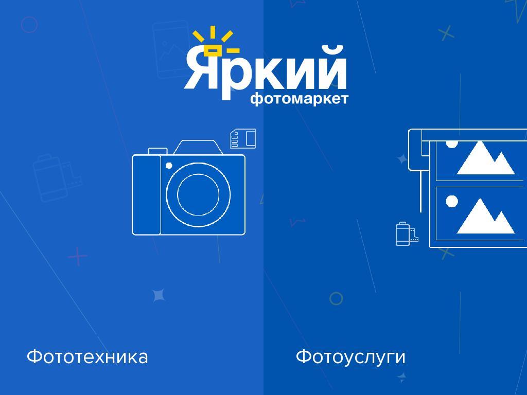 логотип yarkiy.ru