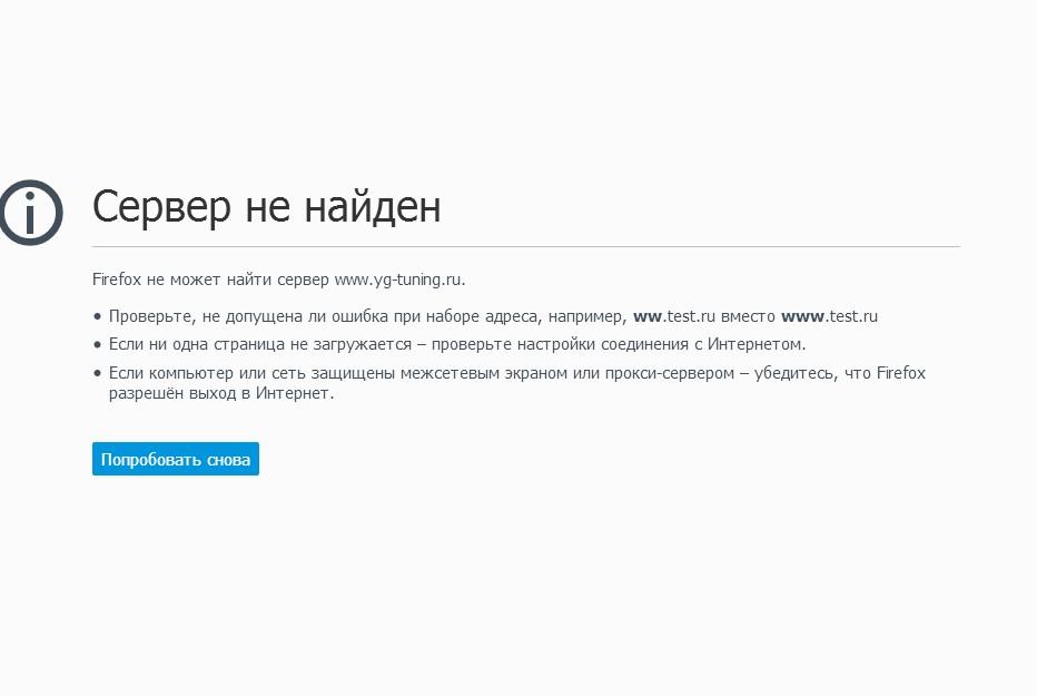 логотип yg-tuning.ru
