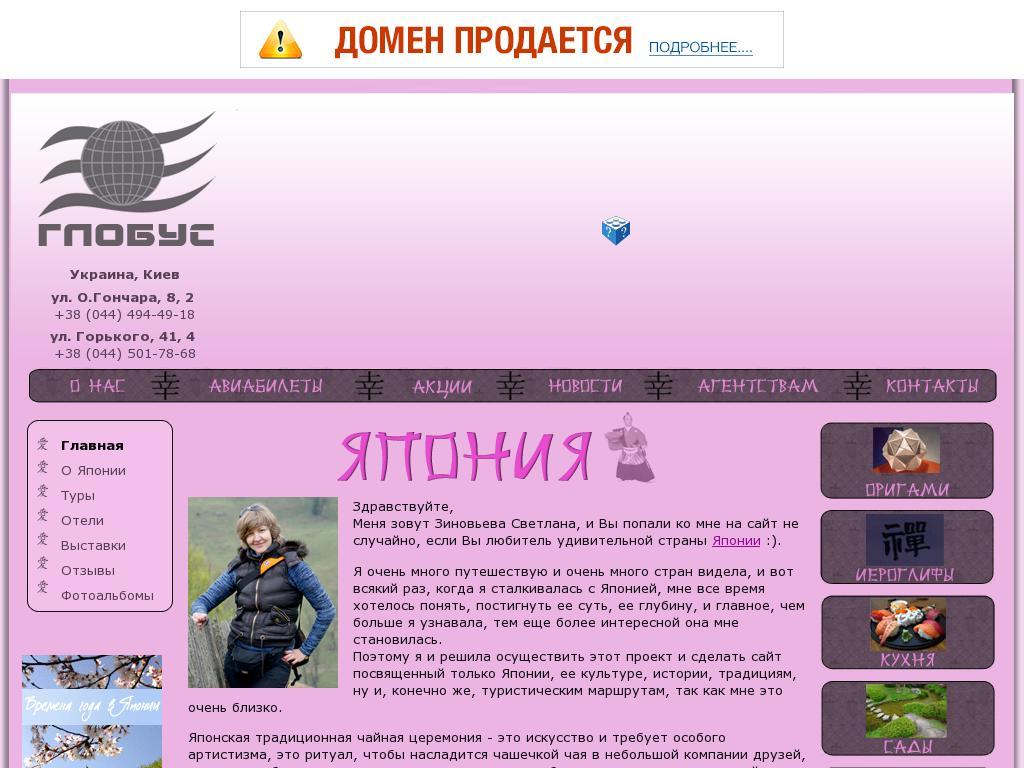 логотип ykuzi.ru