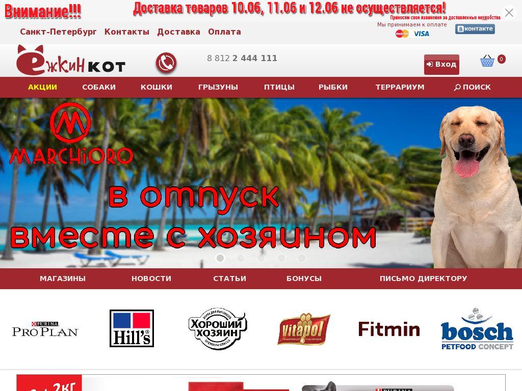 логотип yokot.ru