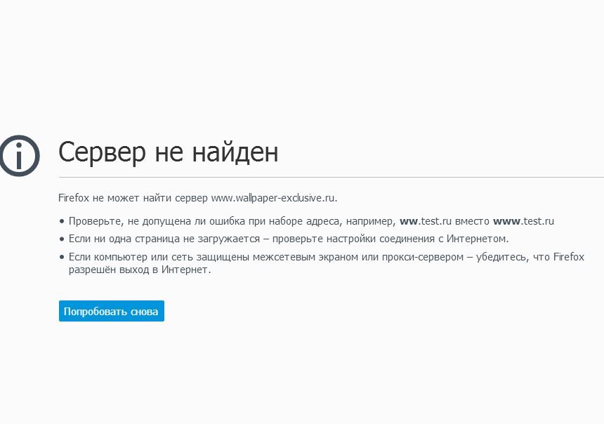 логотип youlikemoda.ru