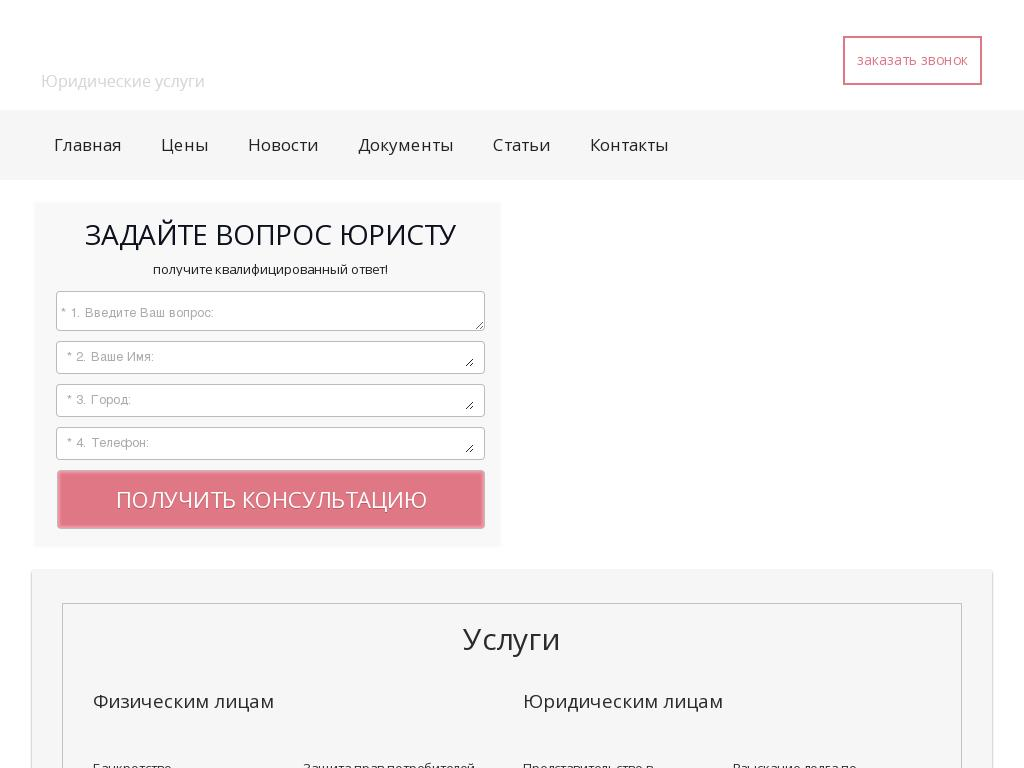 логотип yuralis.ru