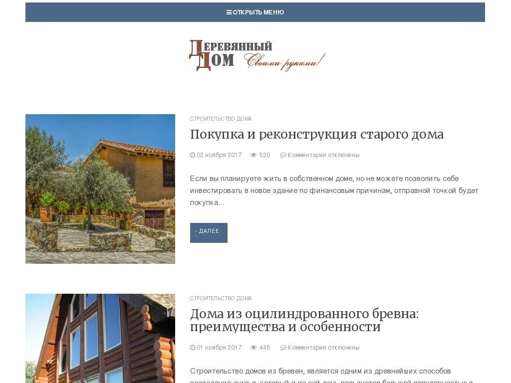 Скриншот интернет-магазина z-auto.ru