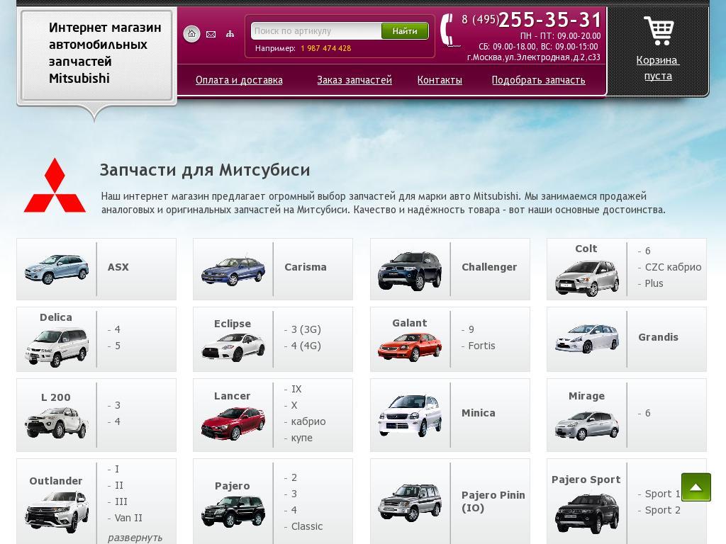 логотип z-mitsubishi.ru