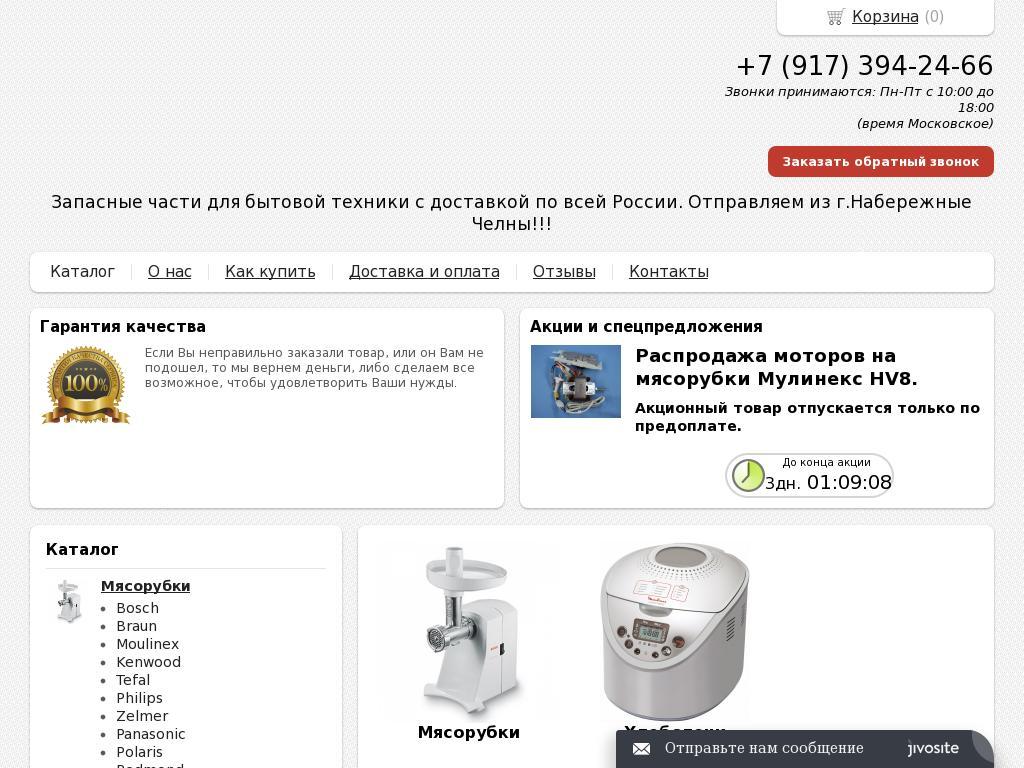 логотип zapchastki.ru