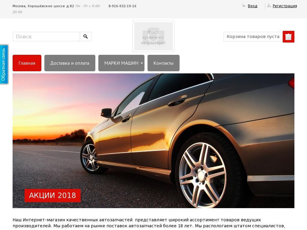 логотип zip-avto-zip.ru