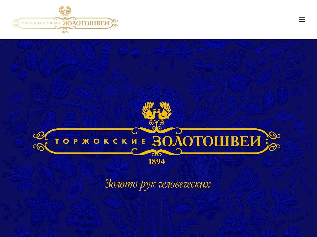 логотип zolotoshveya.com