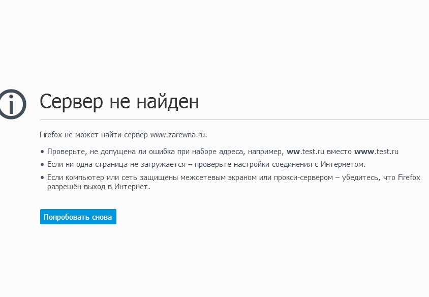логотип zozon.ru