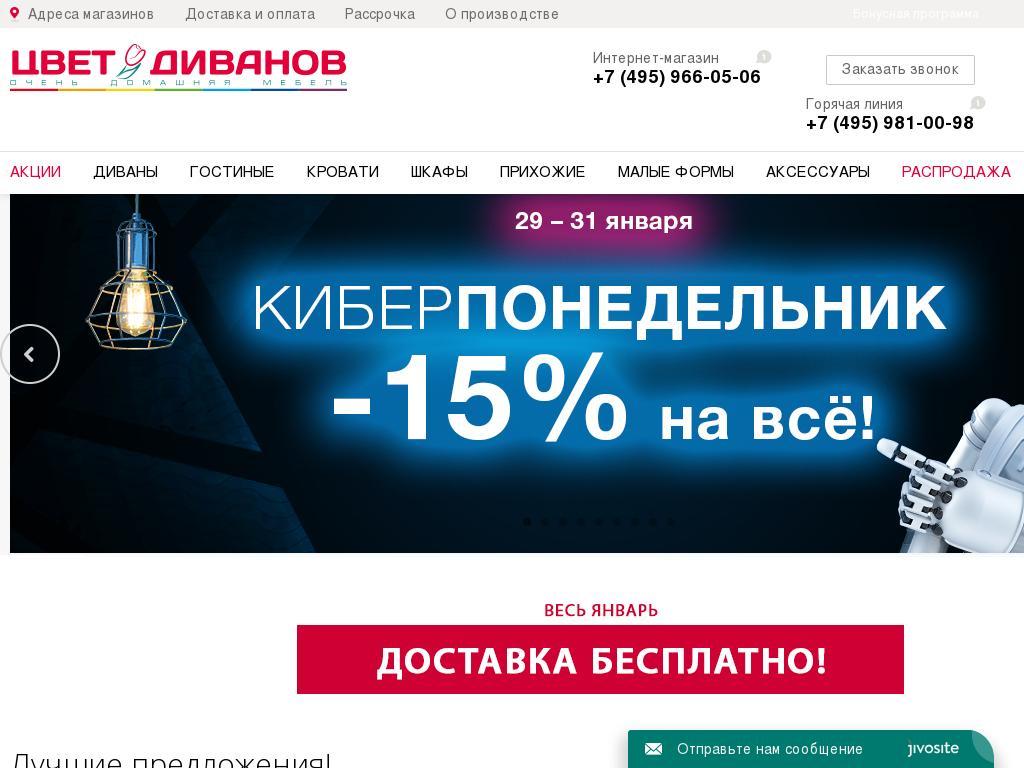 логотип zvet.ru