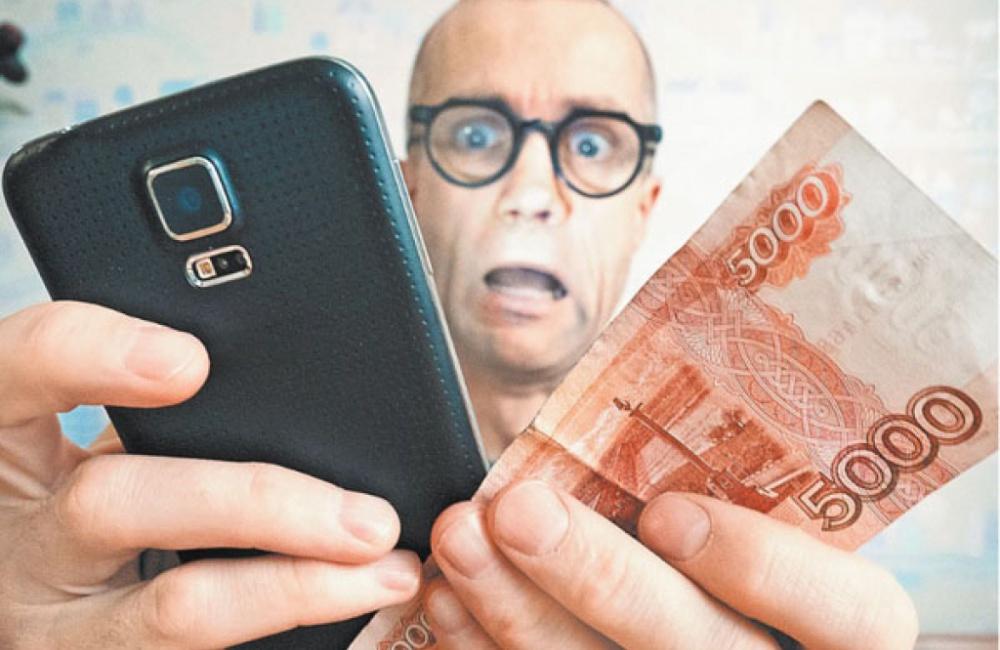 Экономичность смартфонов