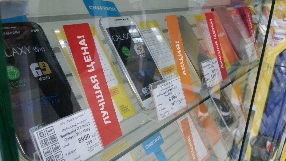 Цена смартфонов