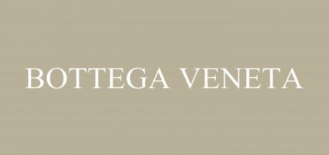 логотип бренда Bottega Veneta