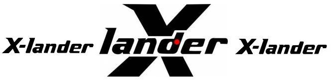 логотип бренда X-lander