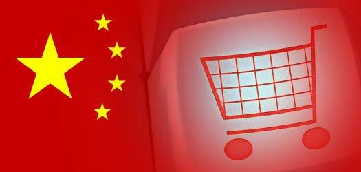Как не стать жертвой обмана при покупке на китайских биржах.