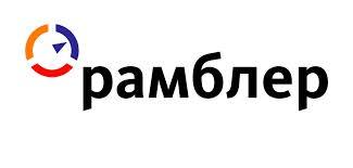 логотип бренда Рамблер