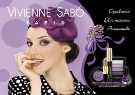 логотип бренда Vivienne Sabo