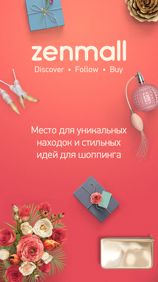 логотип приложение ZenMall Shopping