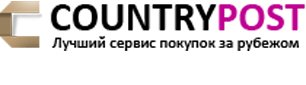 CountryPost.ru