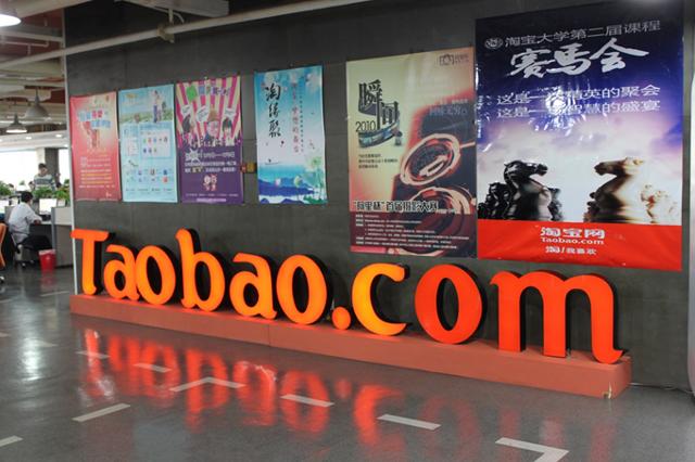 Taobaosng.ru