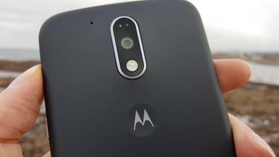 задняя часть Moto G4 Plus
