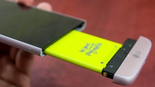 специальный слот LG G5